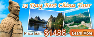 Best China Tour