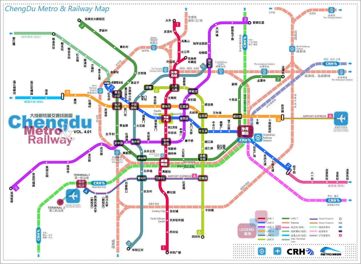 Chengdu Subway Maps and Routes Chengdu Metro Timetable 2013