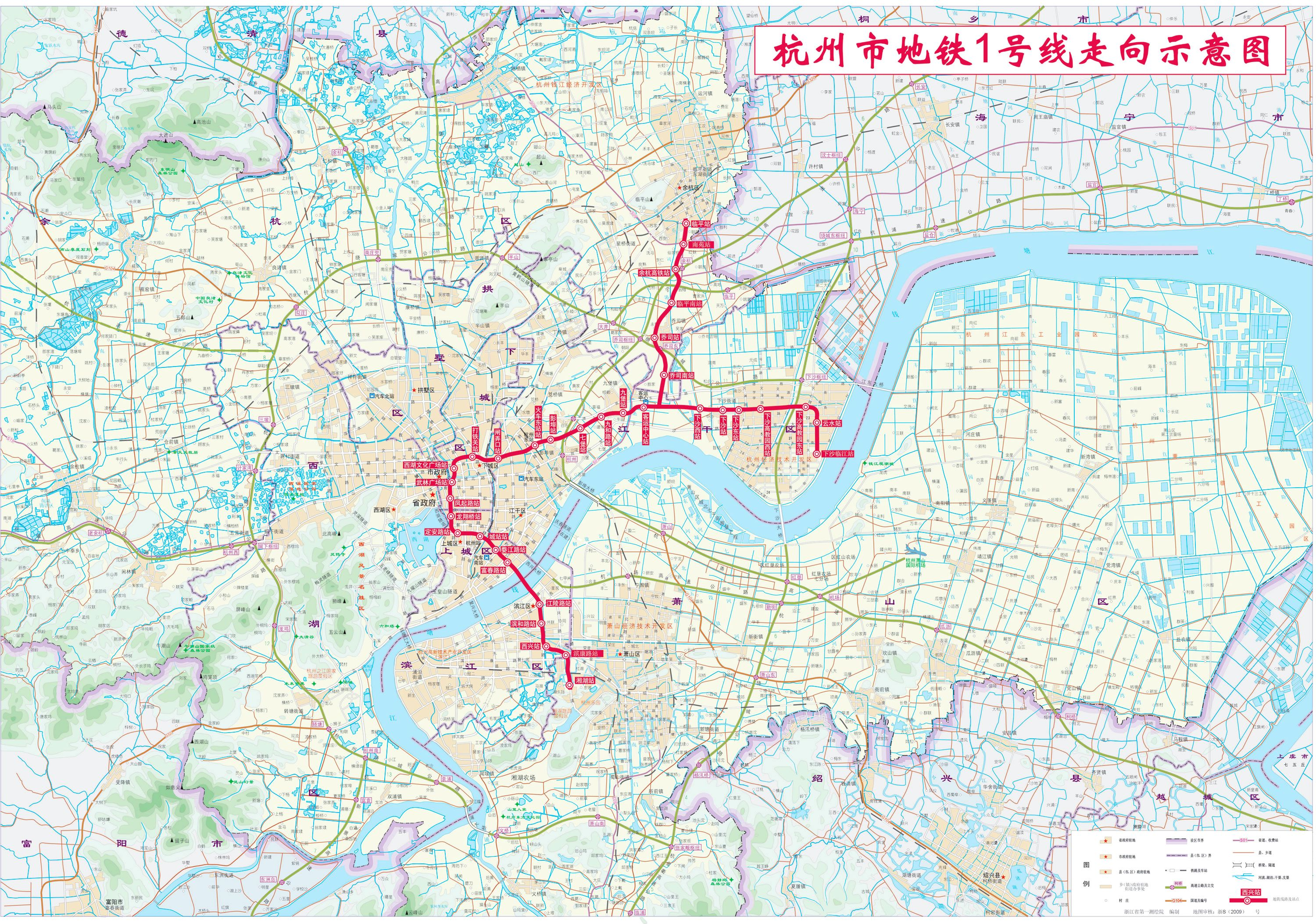 Hangzhou Subway Map.Hangzhou Subway Hangzhou Metro Maps Timetable Of 2013
