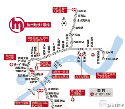 Hangzhou Subway Map English.Detailed Hangzhou Metro Maps Collection 2013