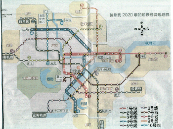 Hangzhou Subway Map English.Hangzhou Map Hangzhou City Map Maps Of Hangzhou