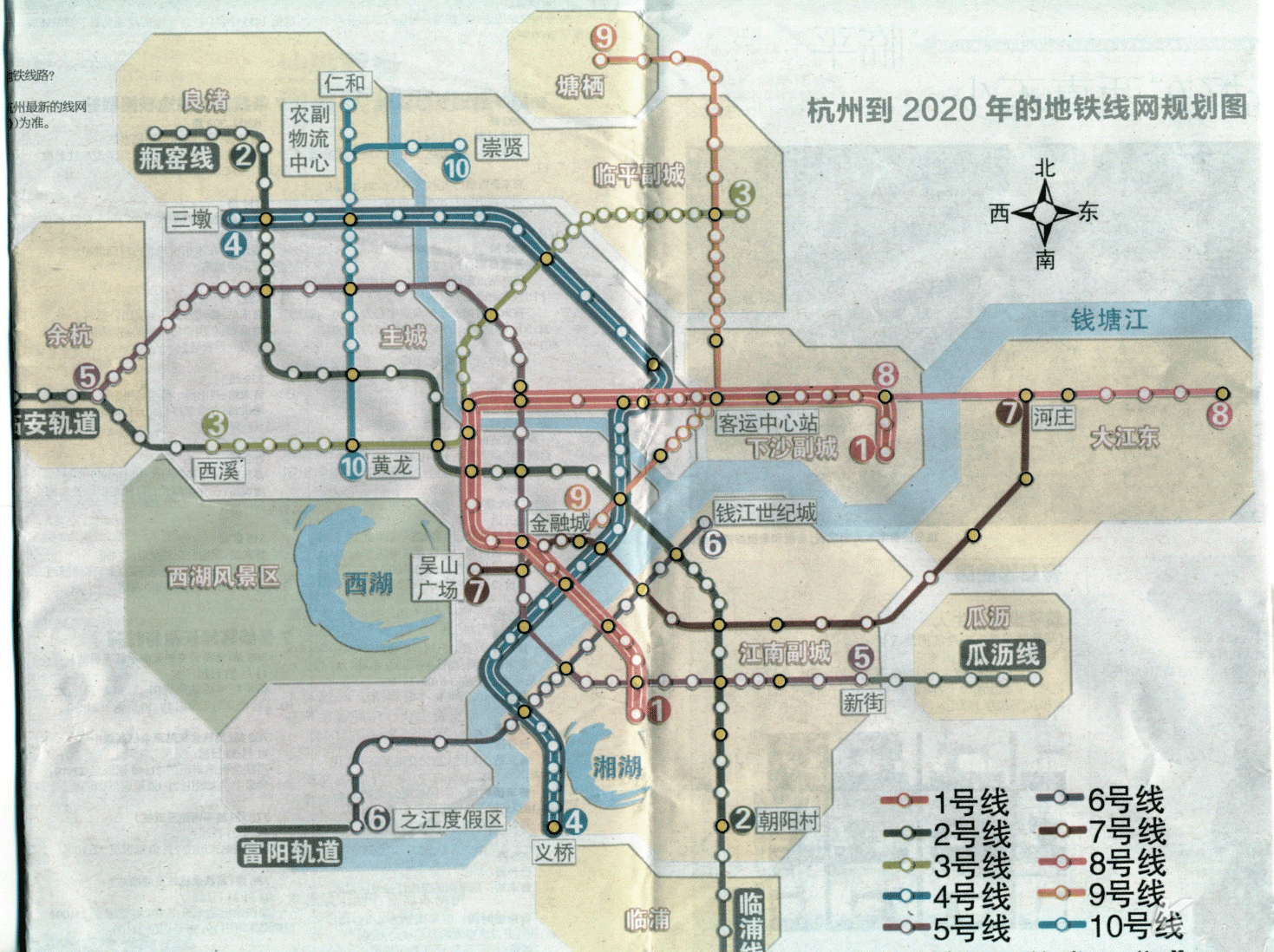 Hangzhou Subway Hangzhou Metro Maps Timetable of 2013