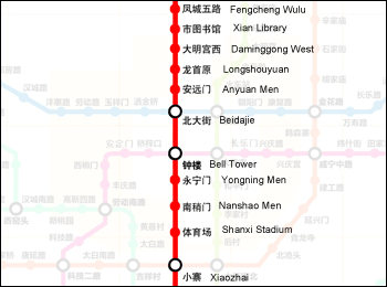 Xian Subway Map
