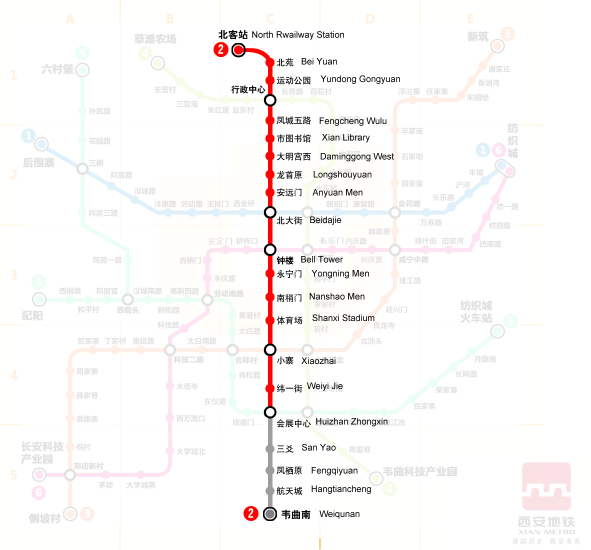 Subway Map Line 2.Xian Subway Maps Xian Metro Route And Timetable 2013