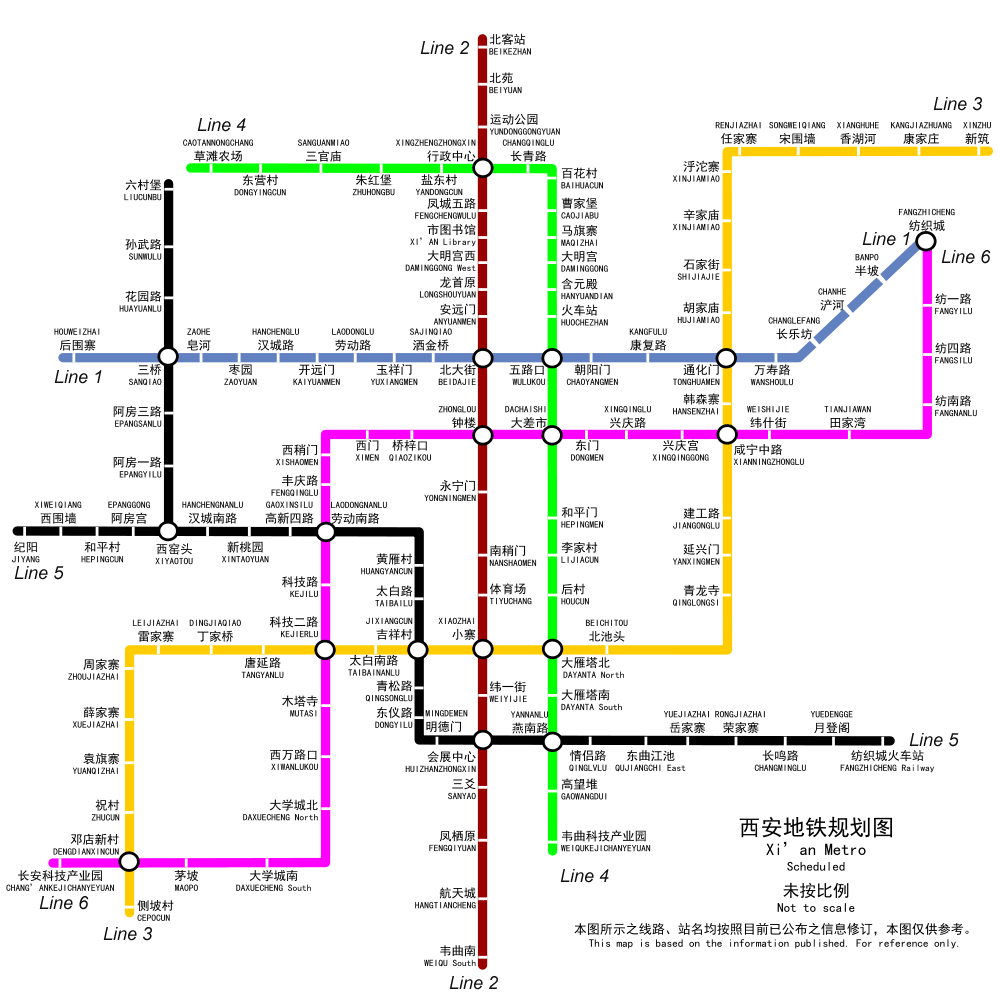 Xian Subway Maps Xian Metro Route And Timetable 2013