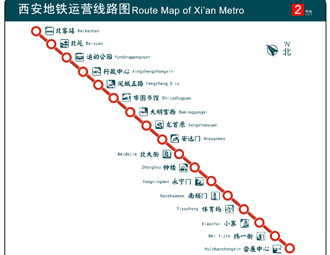 Detailed route of Xian Subway Line 2