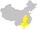 Maps of South Central China
