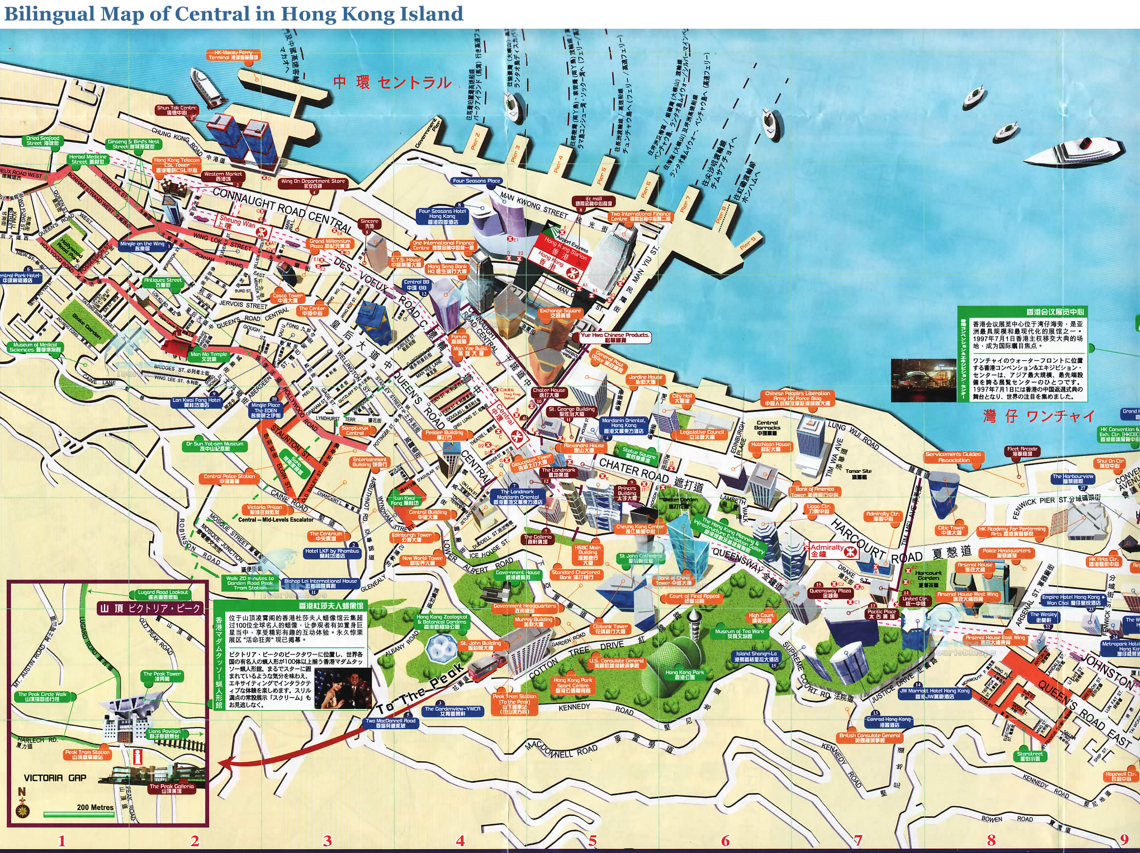 Map of Central, Hong Kong ...