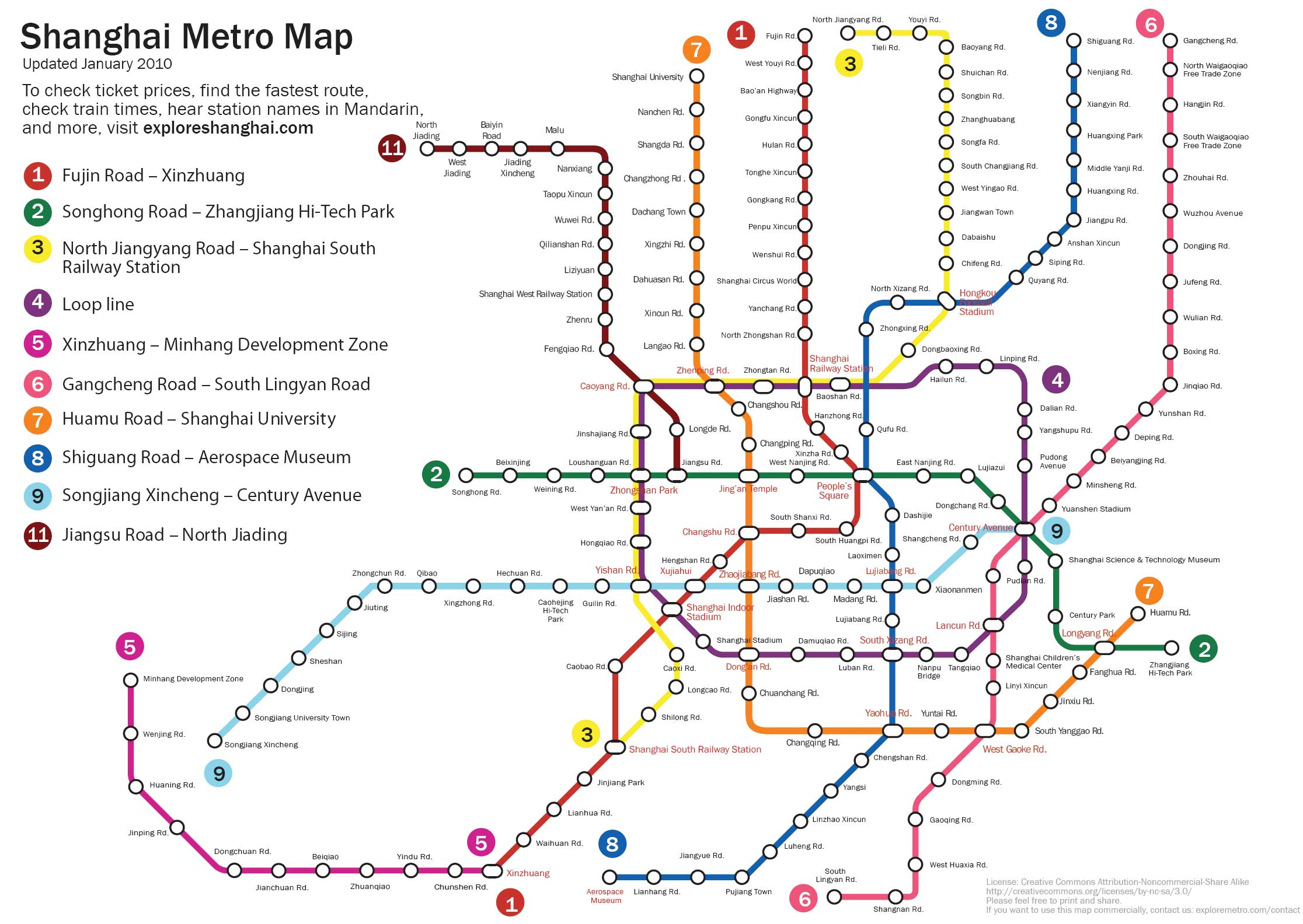 Shanghai 2010 Subway Map for ...