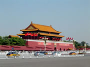Beijing Romantic Tour