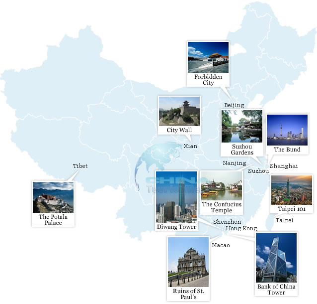 Top 10 Chinese Architectures & Buildings