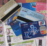 Credit Card in Beijing
