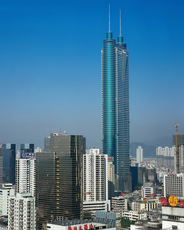 Diwang Tower in Shenzhen