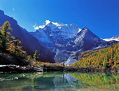gongga mountain sichuan