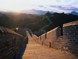 China Great Wall Symbolize China Most
