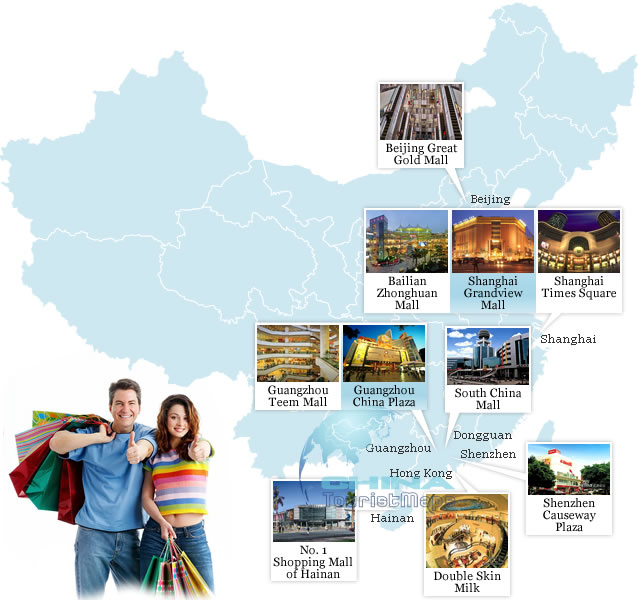 Top 10 Shopping Malls in China