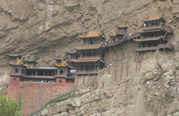 Hanging Temple in Shanxi Province