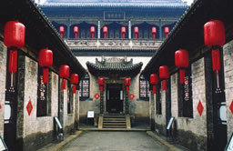 Qiao Family Compound in Pingyao Shangxi