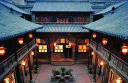 Wang Family Compound in Pingyao Shangxi