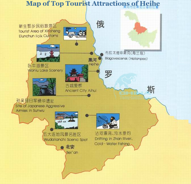 Detailed Travel Map of Heihe China – Tourist Attractions Map In China