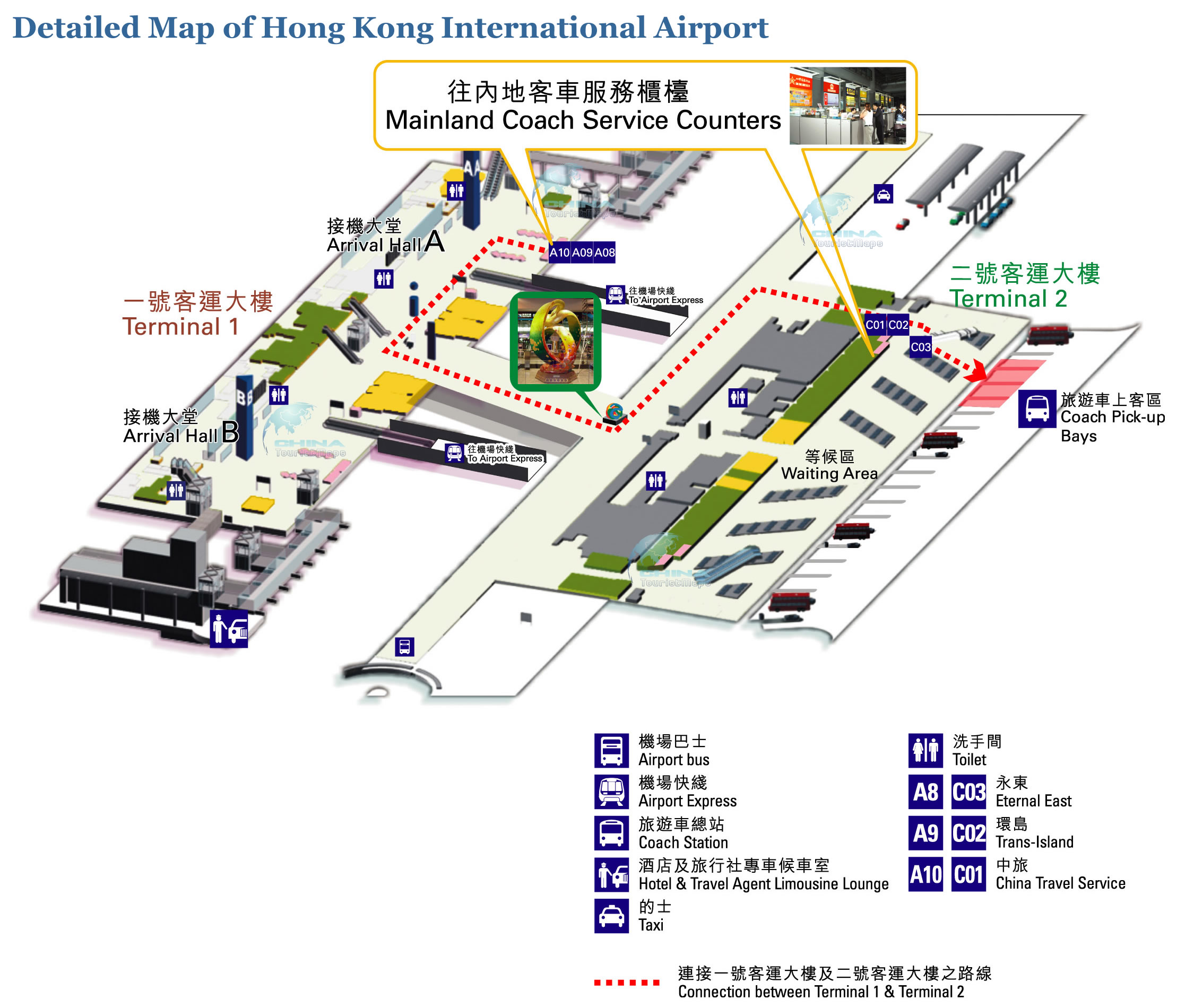 hong kong airport arrivals hong kong airport departures. Black Bedroom Furniture Sets. Home Design Ideas