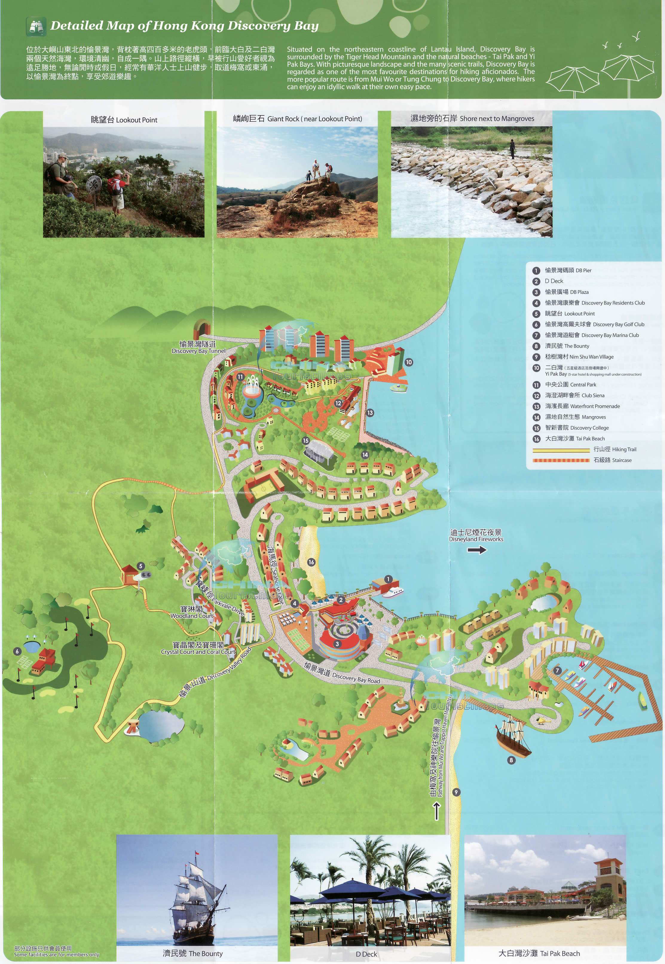 Detailed Map of Hong Kong Discovery Bay DB Travel Guide