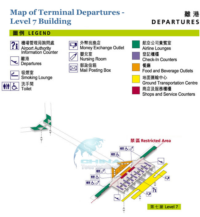 Hong Kong Airport Departures 7 Level Building