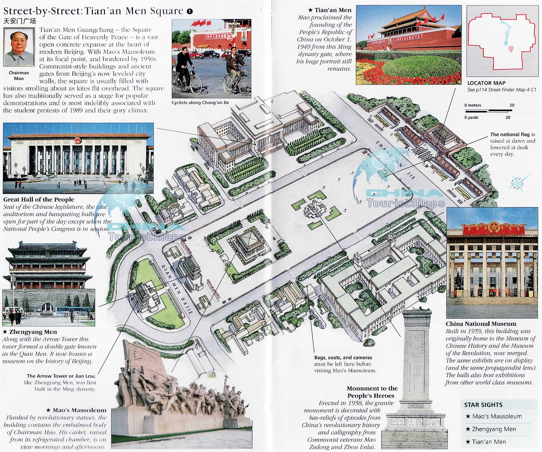 Tiananmen Travel Detailed Tiananmen Tourist Map – Beijing Travel Map