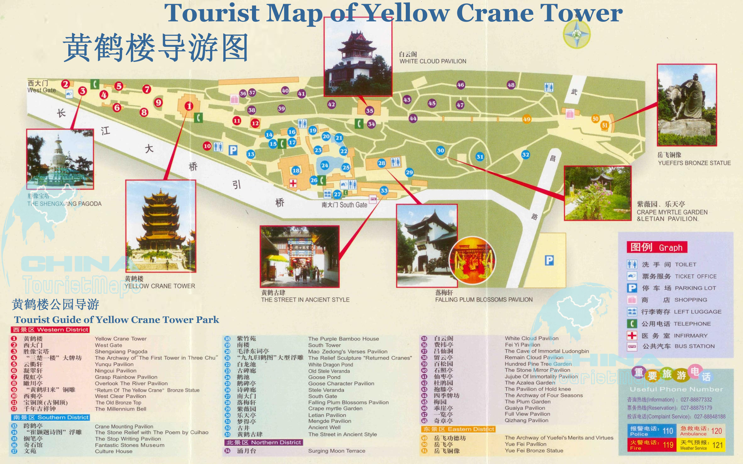 tourist map of yellow crane tower wuhan hubei china. Black Bedroom Furniture Sets. Home Design Ideas