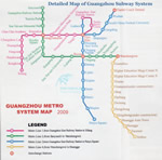 Guangzhou Subway Map 2009