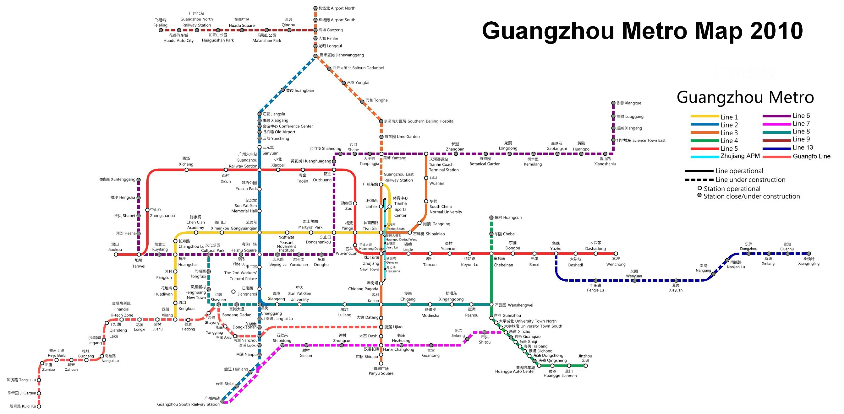Guangzhou metro map 2010g 26861319 a pinterest guangzhou metro map 2010g 26861319 a pinterest guangzhou metro rail and subway map sciox Choice Image