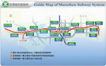 Shenzhen Subway Map 2007