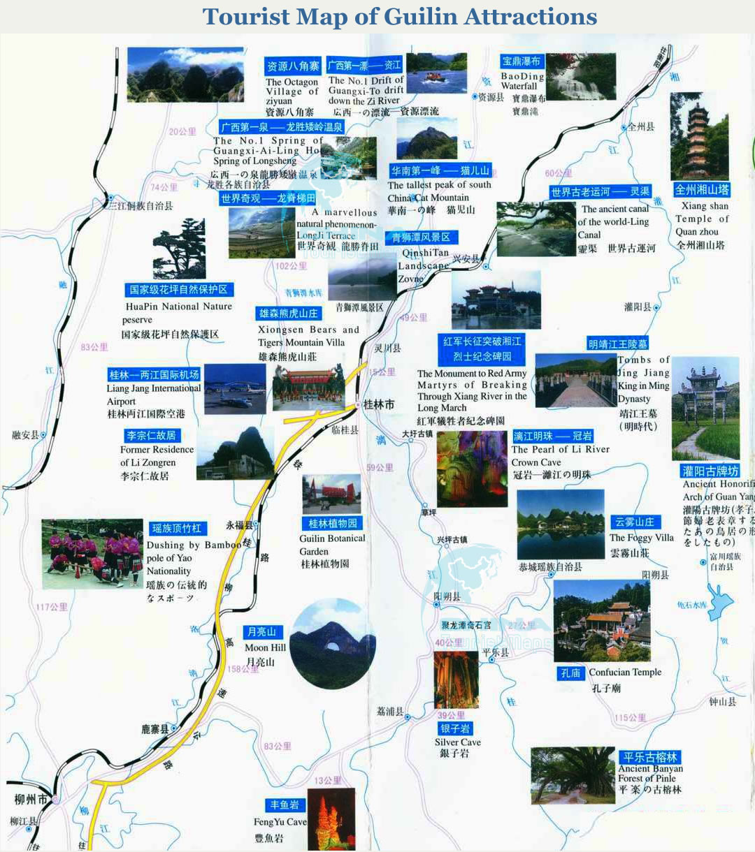 Guilin Travel Map Guilin Tour Guilin Attractions – Xian Tourist Map
