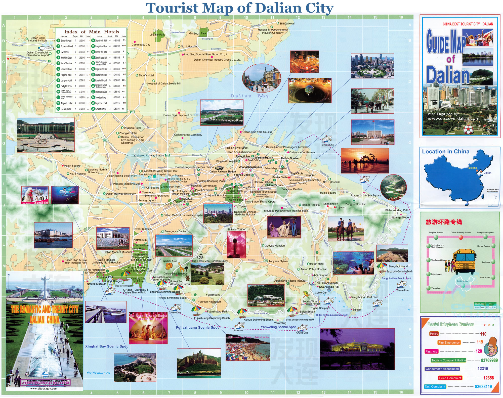 Dalian Street map Including Hotels attractions Travel Guide – Beijing Tourist Attractions Map
