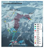 Changbaishan Skiing Tourist Routes Map