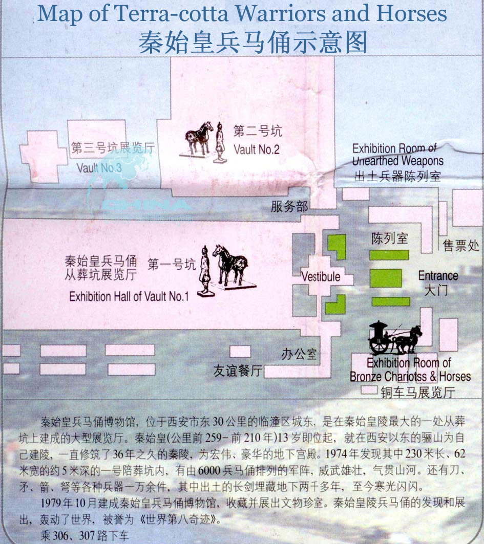 Tourist Map of the Terracotta Warriors and Horses Xian Travel – Xian Tourist Map