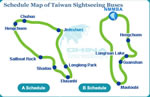 Site Stations of Taiwan Tour Buses