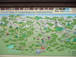 Yangmingyuan National Park Map