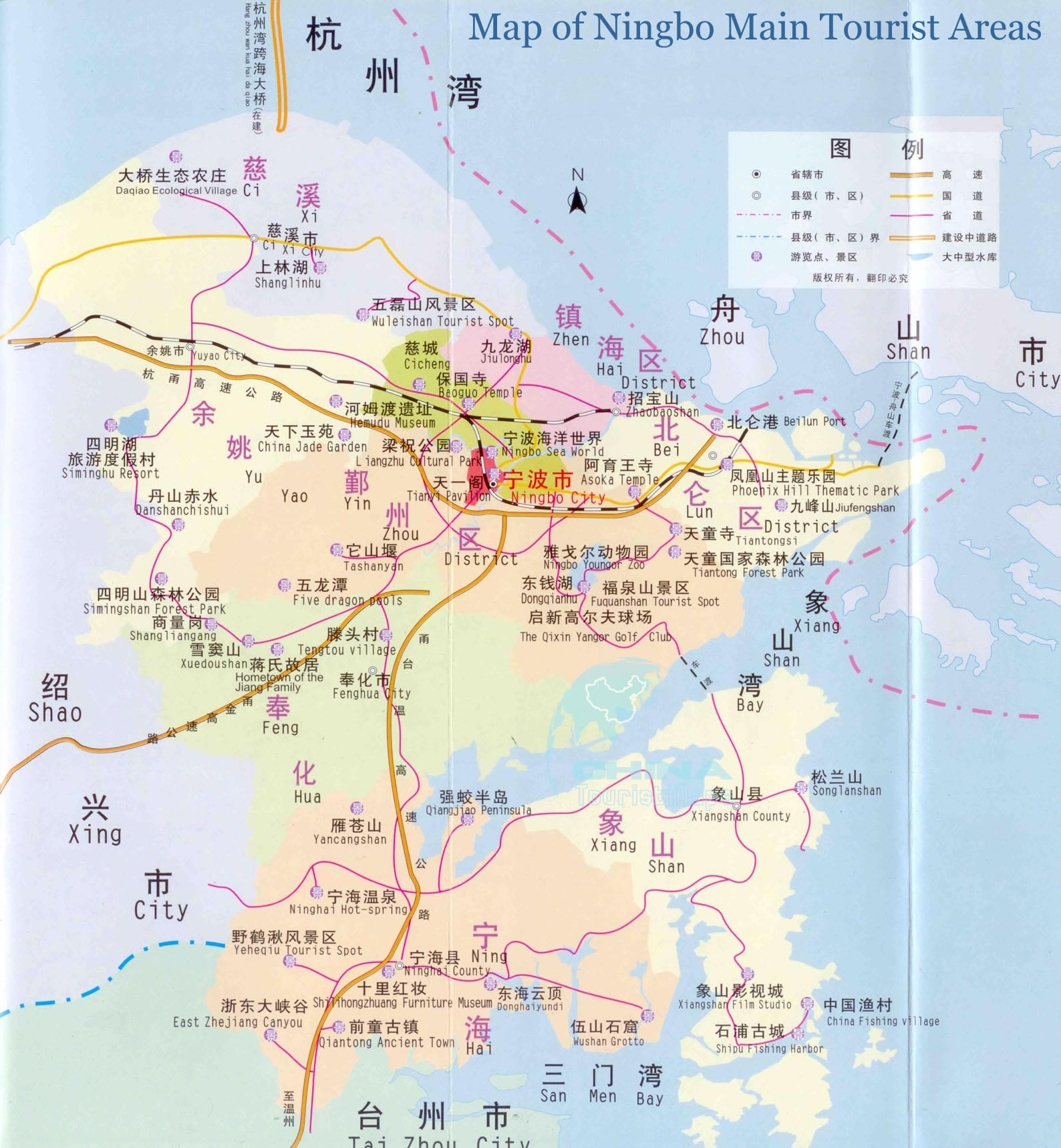 Ningbo Tourist Map Ningbo Travel Map Ningbo Tour - Fenghua map