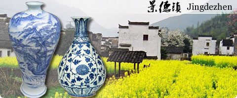 Jingdezhen Map Travel Guide Tourist Attractions - Jingdezhen map