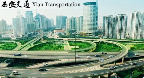 Xian Transportation Map