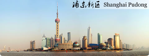 Pudong Hotels Map Shanghai Pudong Map
