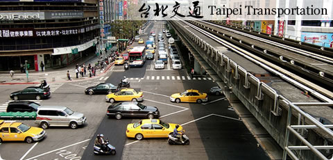 Taipei Transportation