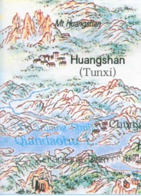Travel Map of Fuchun Jiang - Xian Jiang River