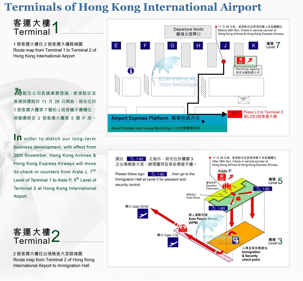 Hong Kong International Airport Terminal 1 Map Hong Kong Airport Terminals Map   Airport Terminal 1 & Terminal 2